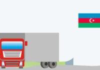 доставка в Азербайджан грузов из России и Европы