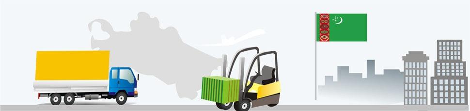 доставка в Туркменистан с таможенными услугами