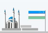 доставка в Узбекистан контрактных грузов