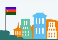 доставка в Азербайджан сборного груза
